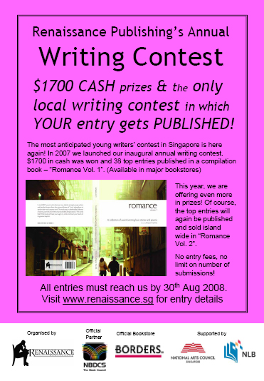Renaissance writing comp