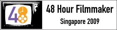 48h logo