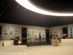 Kuo Pao Kun's exhibit