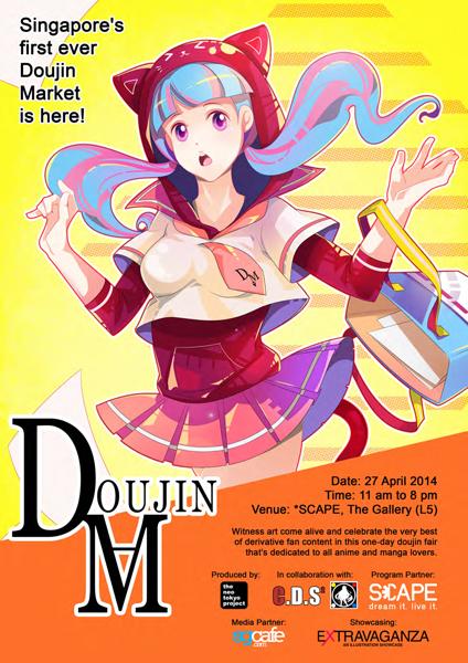 Doujima Poster