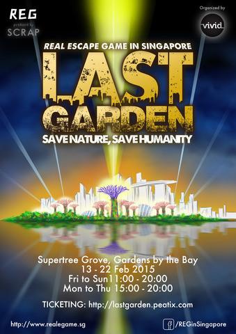 Last Garden